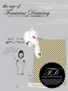 Picture of Age of Feminine Drawing