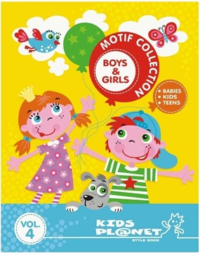 Picture of Kids Planet Motif Collection 4