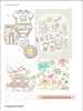 Picture of Style Right Babywear incl DVD