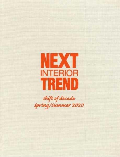 Bild på NEXT Interior Trend