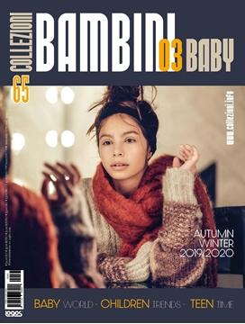 Bild på Collezioni Bambini & Baby